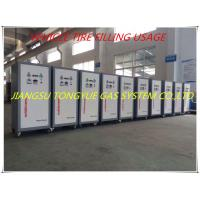 Wholesale Fully - Automatic Intelligent Digital Nitrogen Generator N2 Generation Systems from china suppliers