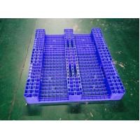 Wholesale HDPE / PP Plastic Pallet Supermarket Accessories For Logistics Conveying System from china suppliers