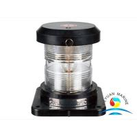 Wholesale Shock Resistance Led Port Navigation Light High Brightness B15d from china suppliers