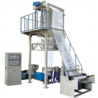 Wholesale SJ Series Double Colors Extrusion PE Film Blowing Machine from china suppliers