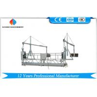 Quality Customized 3 Sections 7.5m Painted / Aluminum Suspended Scaffolding With 800kg for sale