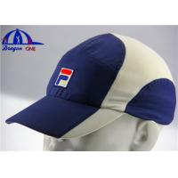 Wholesale Blue / White 100% Polyester Woven Running Sport Caps With Flat Embroidery from china suppliers