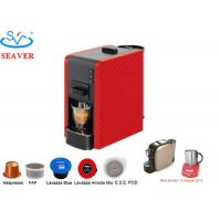 Wholesale 1100W Pressure Caffitaly Coffee Machine With Adjusting Brewing System from china suppliers