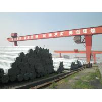 Wholesale hot dip galvanized round steel pipes from china suppliers