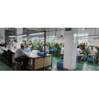 GZ THE EIGHTH PRINCE INT'L BUSINESS CO., LTD