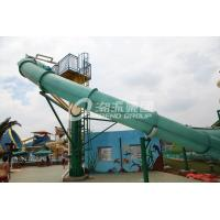 Wholesale Exciting Aqua LoopBody Slide Aqua Park Fiberglass Water Slides , Platform Height 16m from china suppliers