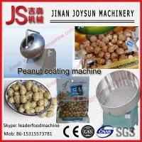 Wholesale 2 KW Peanut Coating Machine For Spiced Peanuts , Chocolate Peanuts from china suppliers