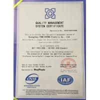 GUANGZHOU TEMEISHENG ELECTRIC CO.LIMITED Certifications