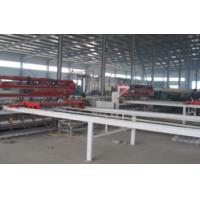FeiAn(China) Security Fence Manufacturer