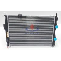 Wholesale Auto parts 2007 nissan qashqai radiator 21400-JD900 / 21400-JD90A from china suppliers