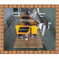 Wholesale External Wall Plastering Machine Automatic 800mm * 650mm * 500mm from china suppliers