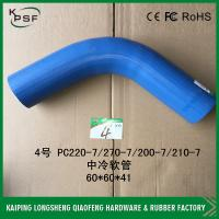 Wholesale PC220-7 / PC270-7 / PC200-7 / PC210-7 Excavator Hose Komatsu Air Hose from china suppliers