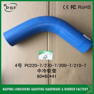 Wholesale PC220-7 / PC270-7 / PC200-7 / PC210-7 Excavator Hose komatsu excavator parts from china suppliers