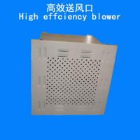 Wholesale Low noise Clean Room Equipment Filtered Air Blower Hepa Fan Filter Unit from china suppliers