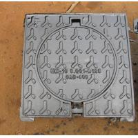 Wholesale Heavy duty manhole cover from china suppliers