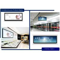 Wholesale 38 Inch Daylight Readable Stretched Bar Lcd Display 1000 Nits High Brightness from china suppliers