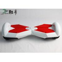 Wholesale Childrens Electric Stunt Scooter Self Balancing Innovative Personal Transporter from china suppliers