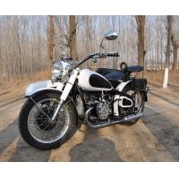 Quality Changjiang Style 750cc High Powered Motorcycles Double Engine Motorcycle With 3 Seats for sale
