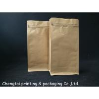 Wholesale Custom Printed Natural Kraft Paper Bags / Flat Bottom Coffee Beans Free Standing Pouch Bag from china suppliers