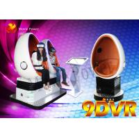 Wholesale 2 - 9 Square Meter VR Amusement Game 9D 2 Seater Simulator Dynamic Effect from china suppliers