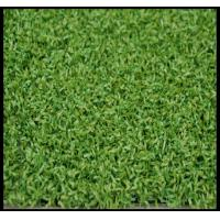 Wholesale Artificial Grass Turf for Golf Putting Green from china suppliers