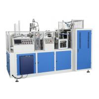 Buy cheap ZWJ-750 Automatic Paper Box Making Machine 10Kw Paper Cup Forming Machine from wholesalers