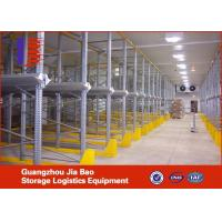 Wholesale high capacity Drive In Racking System Industrial metal shelving for Warehouse from china suppliers