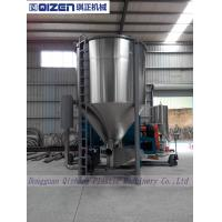 Wholesale Electrical Heating Type Dry Mixer Machine With Vertical Blending Tank QZ-L3000 from china suppliers