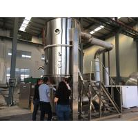 Wholesale 100 Volume Fluid Bed Granulator granulation process in pharmaceutical industry from china suppliers