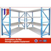 Wholesale Movable Light Duty Racking System Powder Coated Storage Metal Long Span from china suppliers