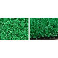 Wholesale Soft 3 / 5 ± 1㎜ Diameter Air Holes Tufting Artificial Grass Lawn for Sports,Leisure,Garden from china suppliers