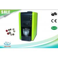 Wholesale Customize Brewing System Green Coffee Maker For Home / Business / Commercial from china suppliers