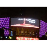 Wholesale High Definition P 4.81 Stage LED Screen Full Color for advertising from china suppliers