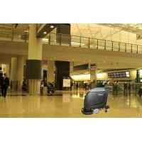 Wholesale Dycon Sales Field Use Compact  Easy Operate Floor Scrubber Dryer Machine With CE from china suppliers