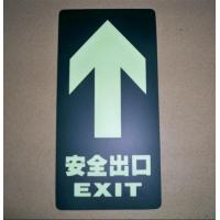 Wholesale floor exit sticker from china suppliers