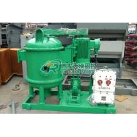 Wholesale Ex Standard Oilfields 4524LPM Capacity application vacuum degasser from china suppliers