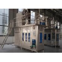 Wholesale Automatic 125-350ml Beverage Filling Line Brick Aseptic Carton Packing Machine from china suppliers