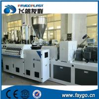 Wholesale White 20-63mm PVC Double Pipe Extrusion Line With Siemens Motor from china suppliers