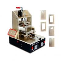 Buy cheap 5 in 1 frame machine from wholesalers