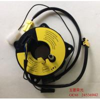 Wholesale Motors Lifan / Wuling Citroen Opel Lada Auto Electrical Parts SRS Airbag Spiral Coil from china suppliers