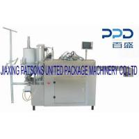 Buy cheap Blood lancet packaging machine from wholesalers