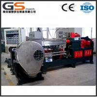 Wholesale high output capacity electricity cable raw material masterbatch pellets extrusion machine from china suppliers
