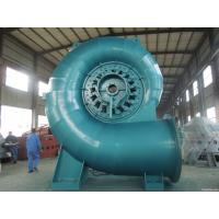 Buy cheap High quality hydro power plant/  Francis Turbine Generator/ Vertical francis Turbine from wholesalers