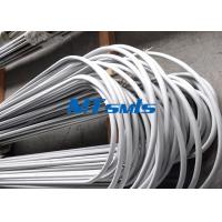Wholesale 16SWG ASTM A213 TP317 Stainless Steel U Bend Heat Exchanger Tube For Oil And Gas from china suppliers