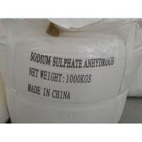 Wholesale White Powder Sodium Sulphate Anhydrous 99% Viscose By Product For Textile Industry from china suppliers