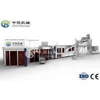 Wholesale Auto Mineral Water Production Line , Bottle Filling Capping Machine Gravity Filling from china suppliers