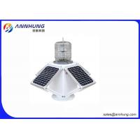 Wholesale Floating Structures Solar Marine Lantern For 6 Nautical Miles Navigation from china suppliers