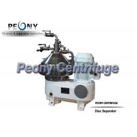 Wholesale Custom Separator - Centrifuge Virgin Coconut Oil Centrifuge Machine from china suppliers