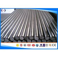 Wholesale T2 Hss High Speed Steel , Dia 2-400 Mm 0.1/1000 ( Min ) Straightness Hss Tool Steel  from china suppliers