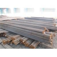 Wholesale Mold Steel Carbon Steel Round Bar , Hot Rolled Steel Wire Rod from china suppliers